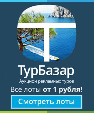 Гороскоп на завтро в прокопьевске