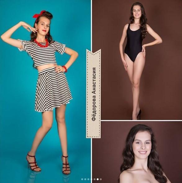 Работа в прокопьевске для девушки модели онлайн зеленокумск