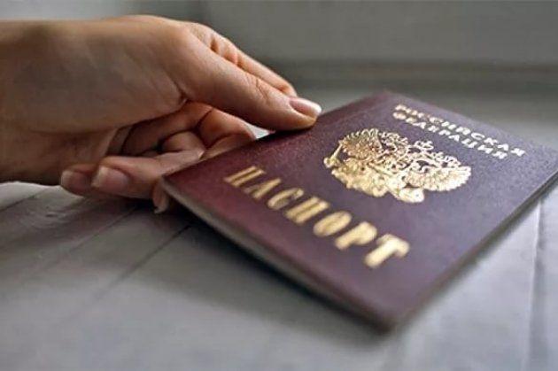 Полиция Прокопьевского района разыскивает мужчину, потерявшего документы