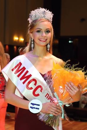 В Прокопьевске выбрали самую красивую девушку
