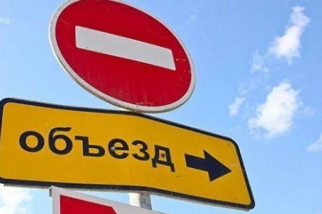 Внимание! В связи с празднованием Дня города в Прокопьевске будет перекрыт для транспорта участок дороги