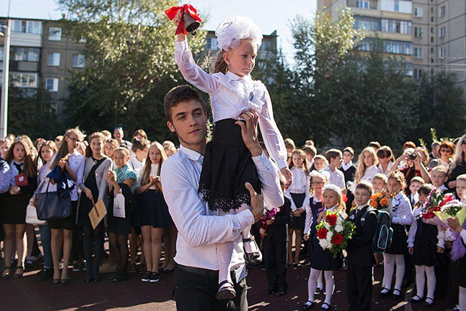 Сегодня Прокопьевск отмечает День знаний