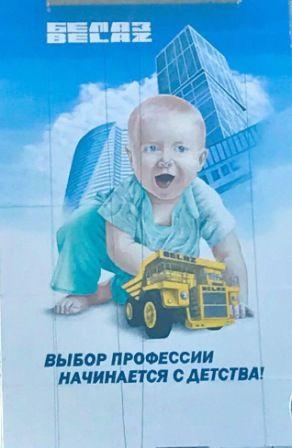В Прокопьевске, Киселевске и Междуреченске фасады жилых многоэтажек украшают художественной росписью