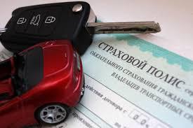 В Кузбассе страховые выплаты по ОСАГО выросли на треть