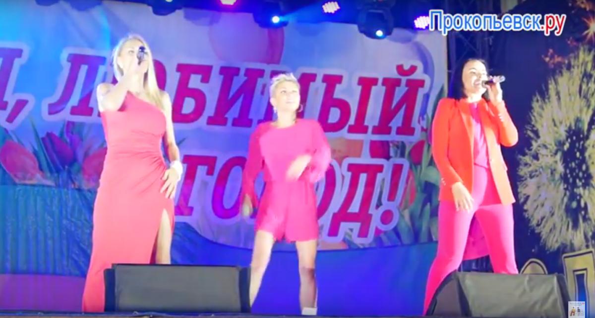 """Как в Прокопьевске выступила группа """"Стрелки"""" (видео)"""