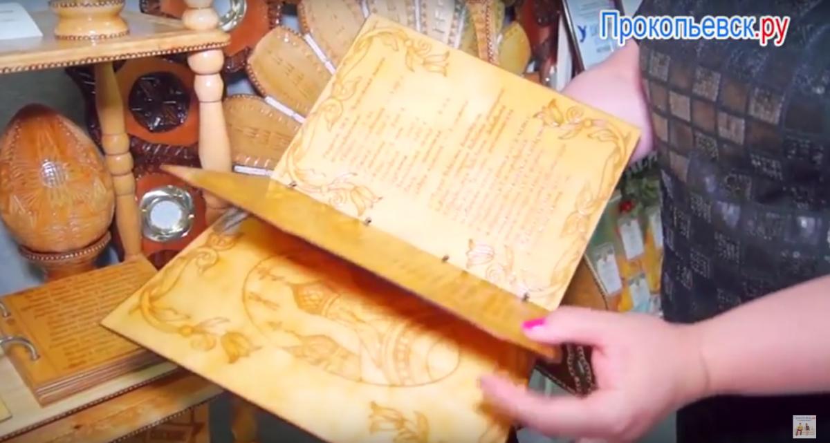 Школьники Прокопьевского района поразили окружающих своим творчеством на большом педсовете (сюжет)