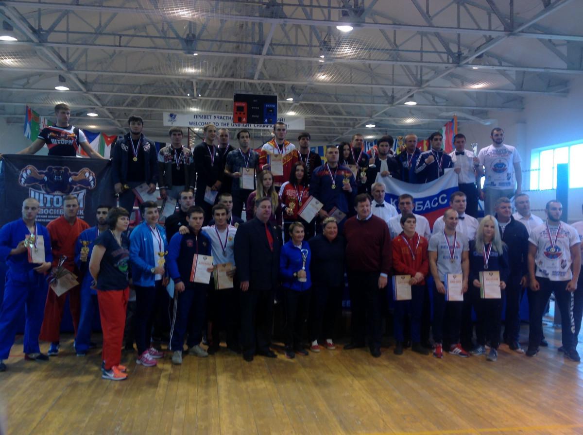 Прокопчане успешно выступили на Кубке России по универсальному бою