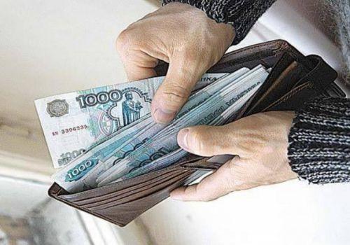 Аналитики рассказали, что происходит с зарплатой в Кузбассе
