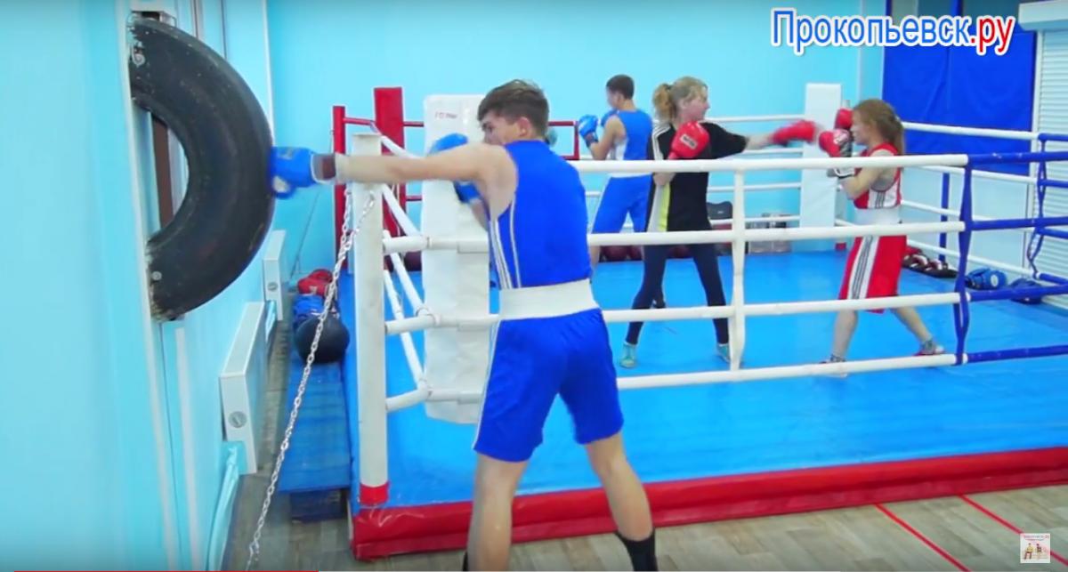 В Прокопьевске известный тренер-преподаватель набирает группу для занятий боксом (сюжет)