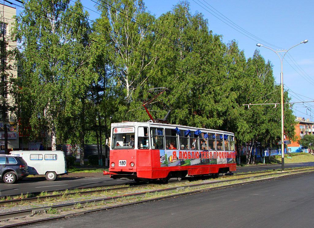 В Прокопьевске изменится маршрут трамвая №6
