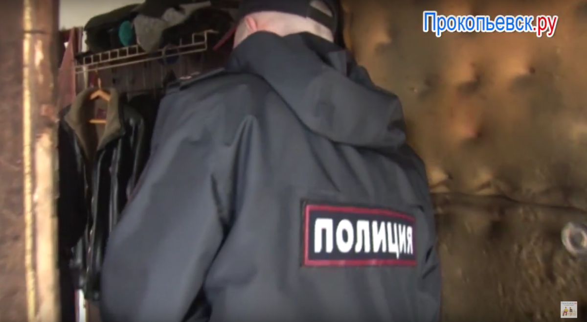 Полиция Прокопьевска проверила, чем занимаются ранее судимые горожане вечером и ночью (сюжет)