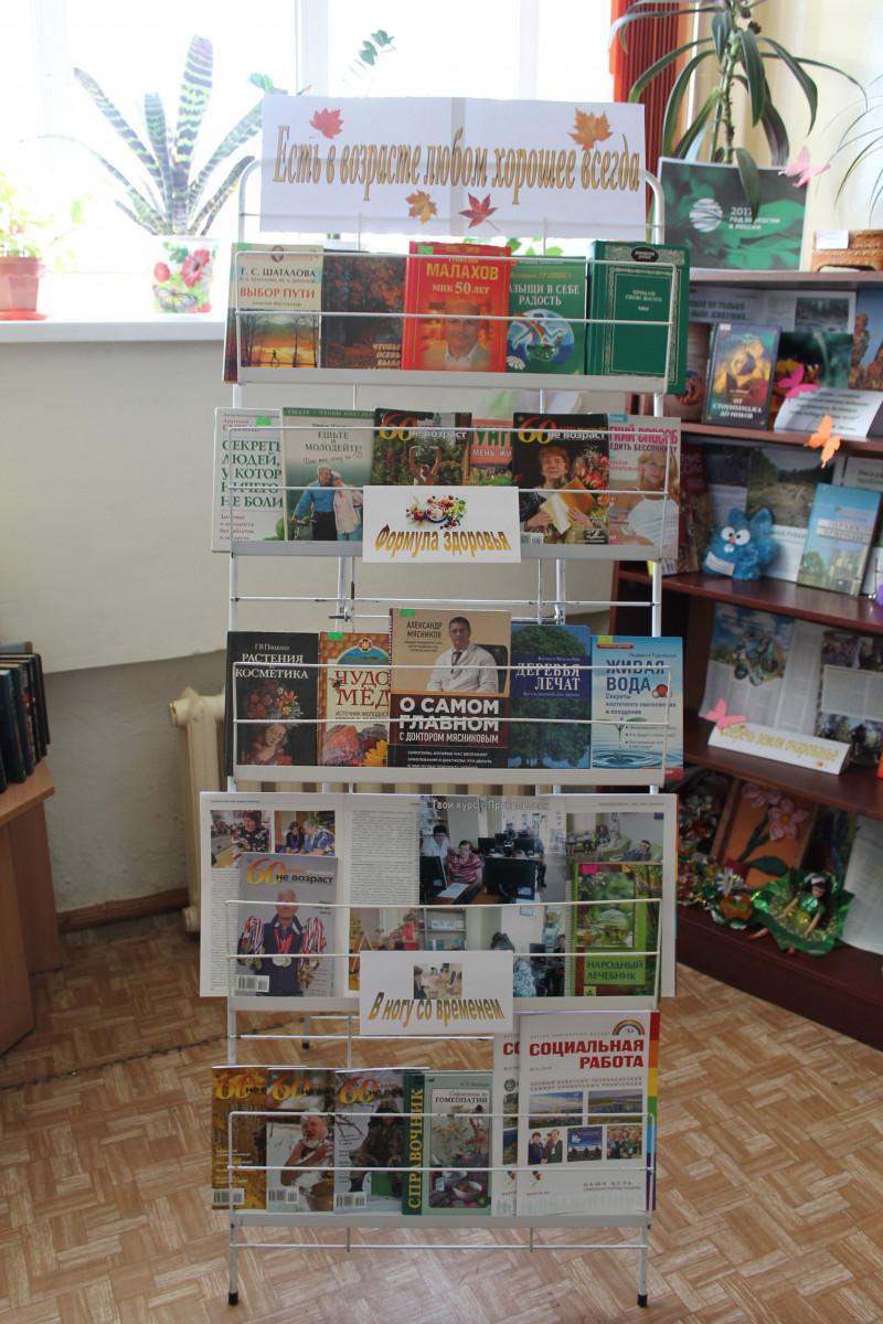 Библиотеки Прокопьевска проведут ряд интересных акций