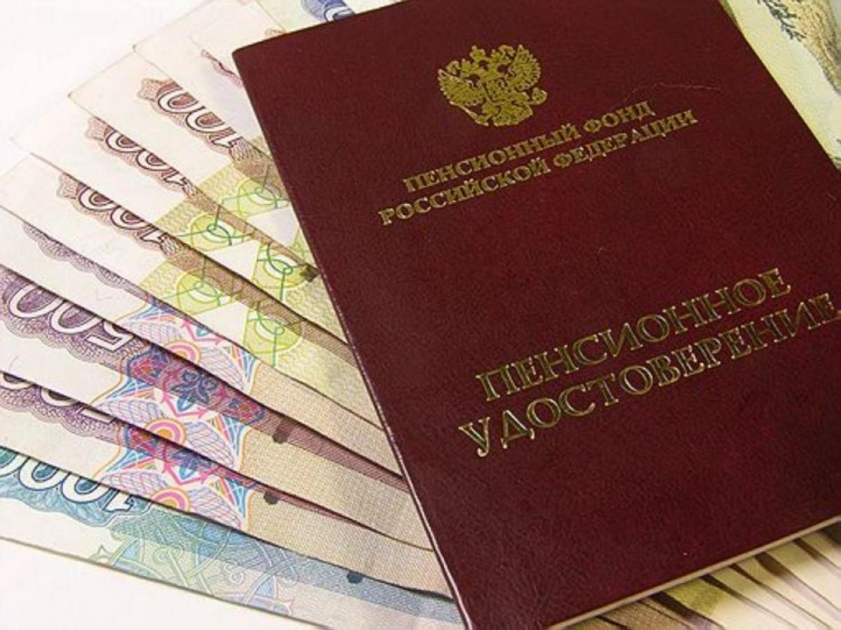 Россиян ожидает значительное увеличение размера пенсий