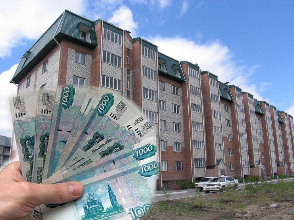 Что происходит с ценами на жилье в Кузбассе