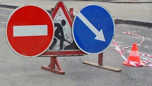 Внимание водителей! Из-за ремонта дороги придется ехать в объезд