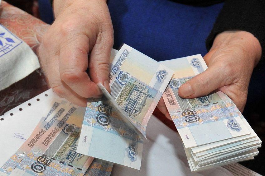 Первые субсидии на зарплату перечислены
