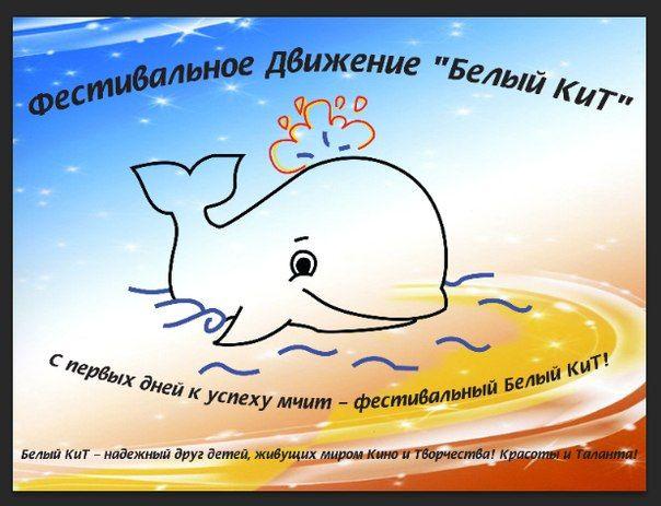 Прокопьевский ансамбль прошел в суперфинал Международного конкурса