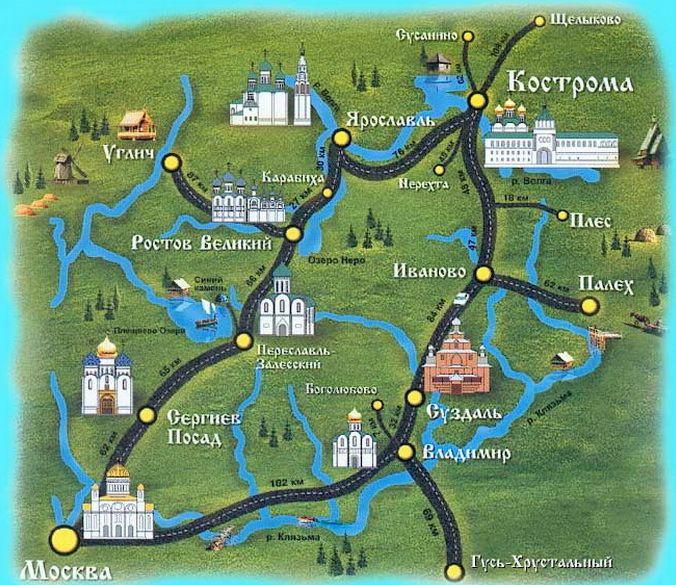 Кузбасские школьники отправились в поездки по маршрутам  «Золотое кольцо – Ярославль» и в Санкт-Петербург
