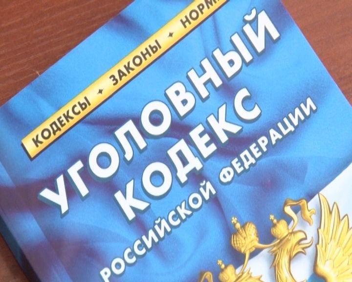 Прокопчанина будут судить за похищение горно-шахтного оборудования стоимостью более 1,5 млн рублей