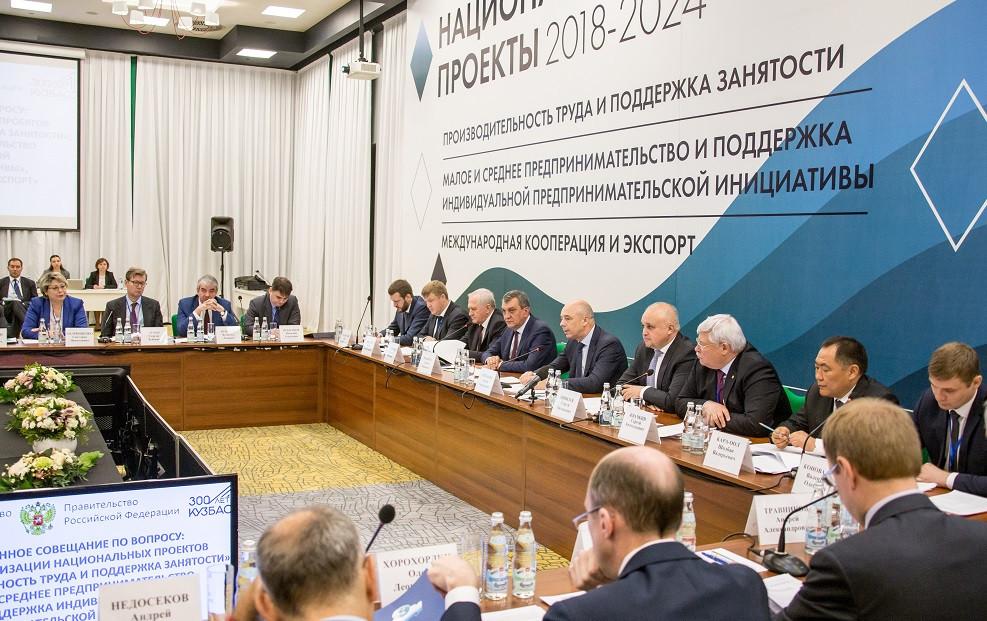 В Кузбассе рабочий день провел Первый заместитель Председателя Правительства РФ
