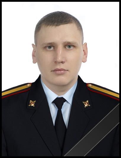 В Чечне во время служебной командировки погиб полицейский Кузбасса