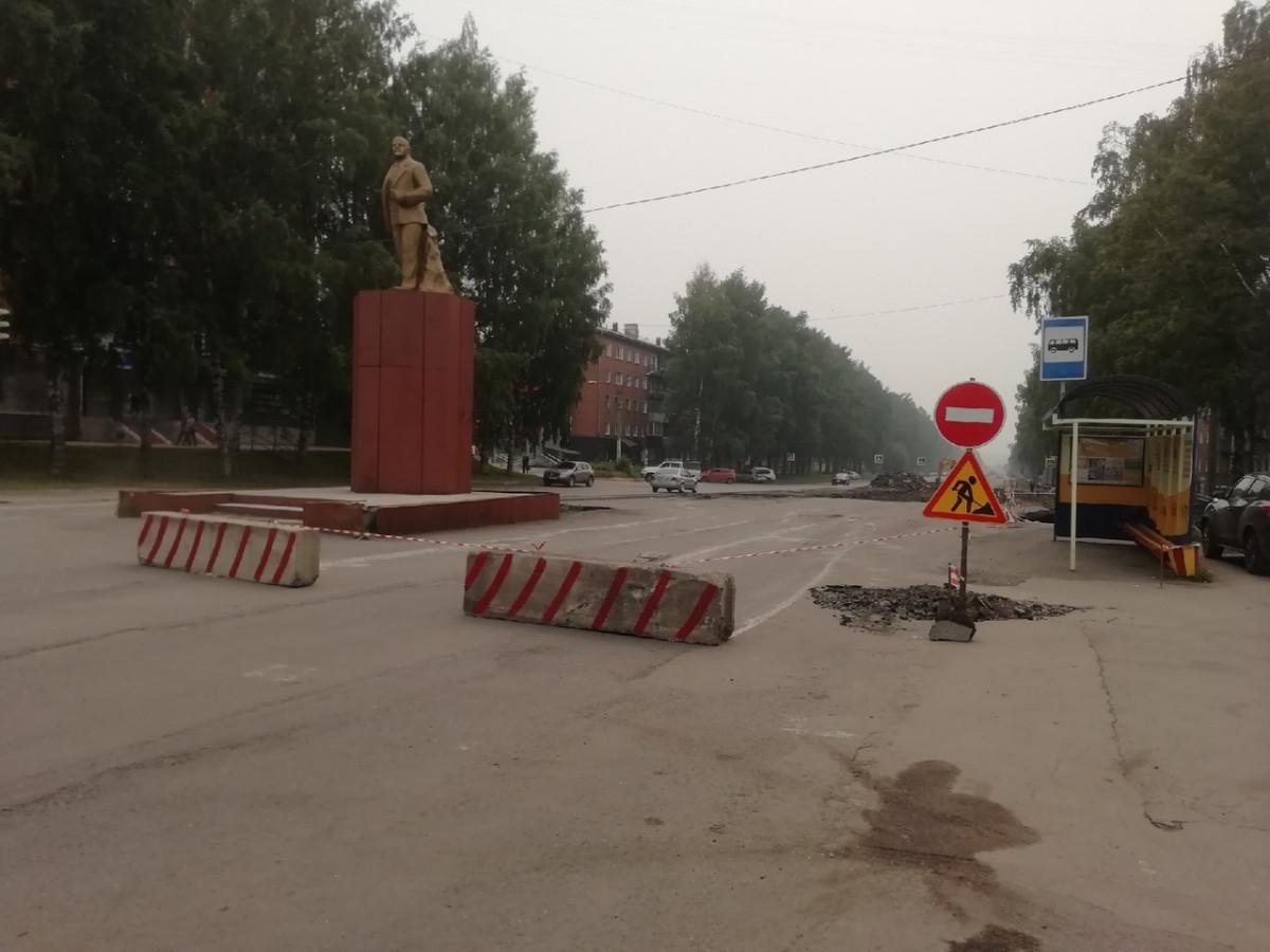 Внимание: объезд! В Прокопьевске пр. Ленина закрыт на ремонт