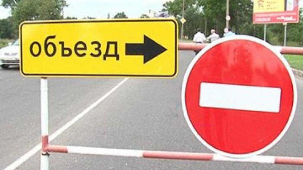 В Прокопьевске закрывается движение транспорта через переезд на пересечении пр.Гагарина и ул.Крупской