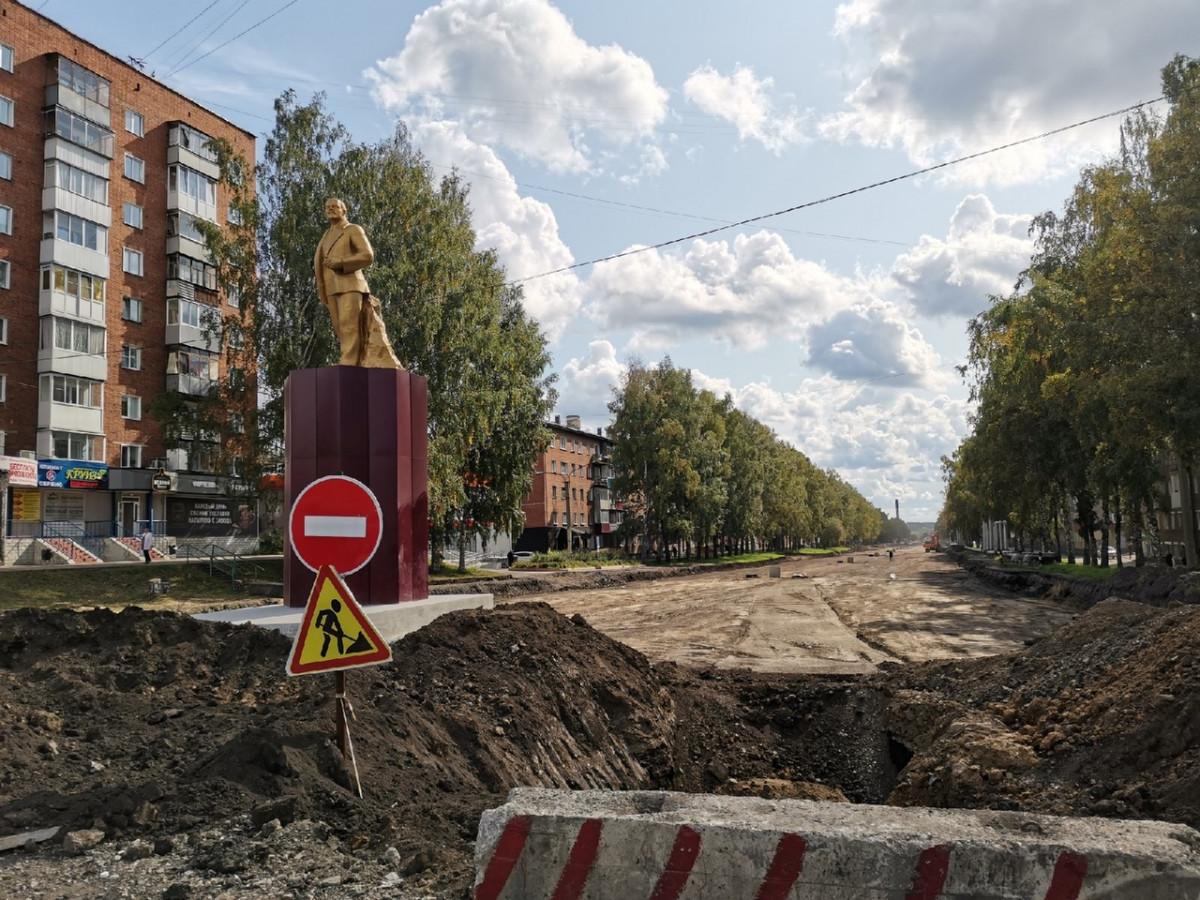 Как продвигается ремонт дороги на пр.Ленина