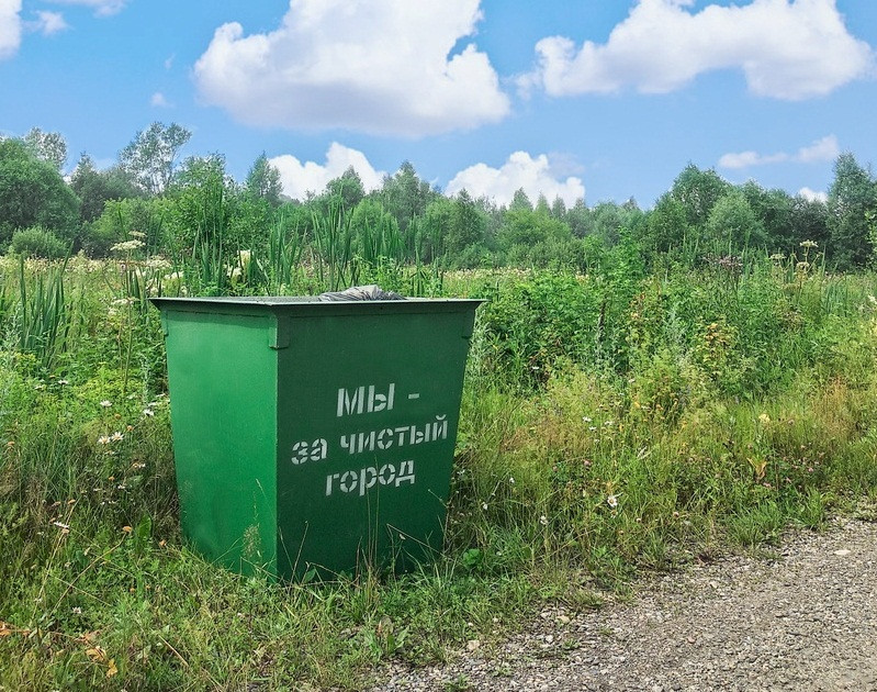 Город станет чище: в Прокопьевске устанавливают новые контейнеры для мусора