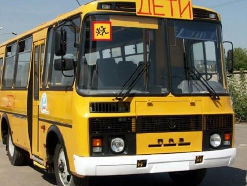 ГИБДД Прокопьевска напоминает, что изменились правила организованной перевозки детей