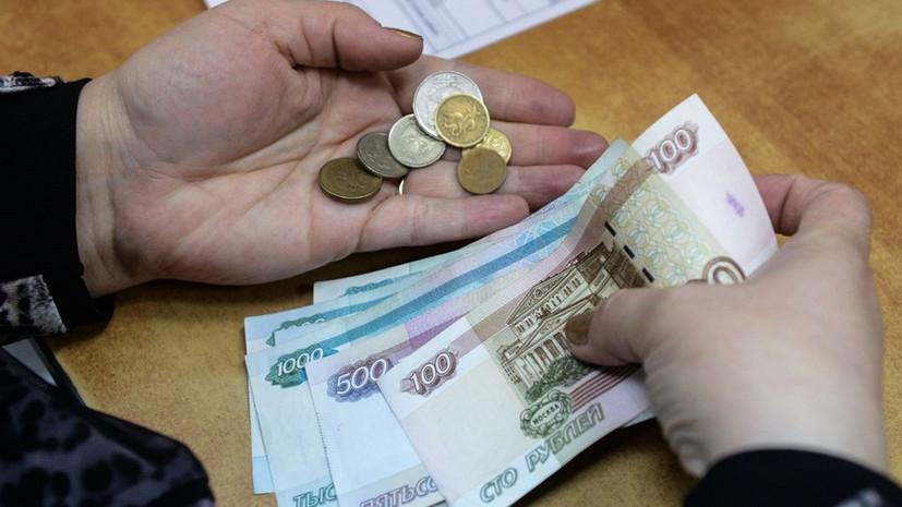 Как в Кузбассе за год изменилась среднемесячная зарплата