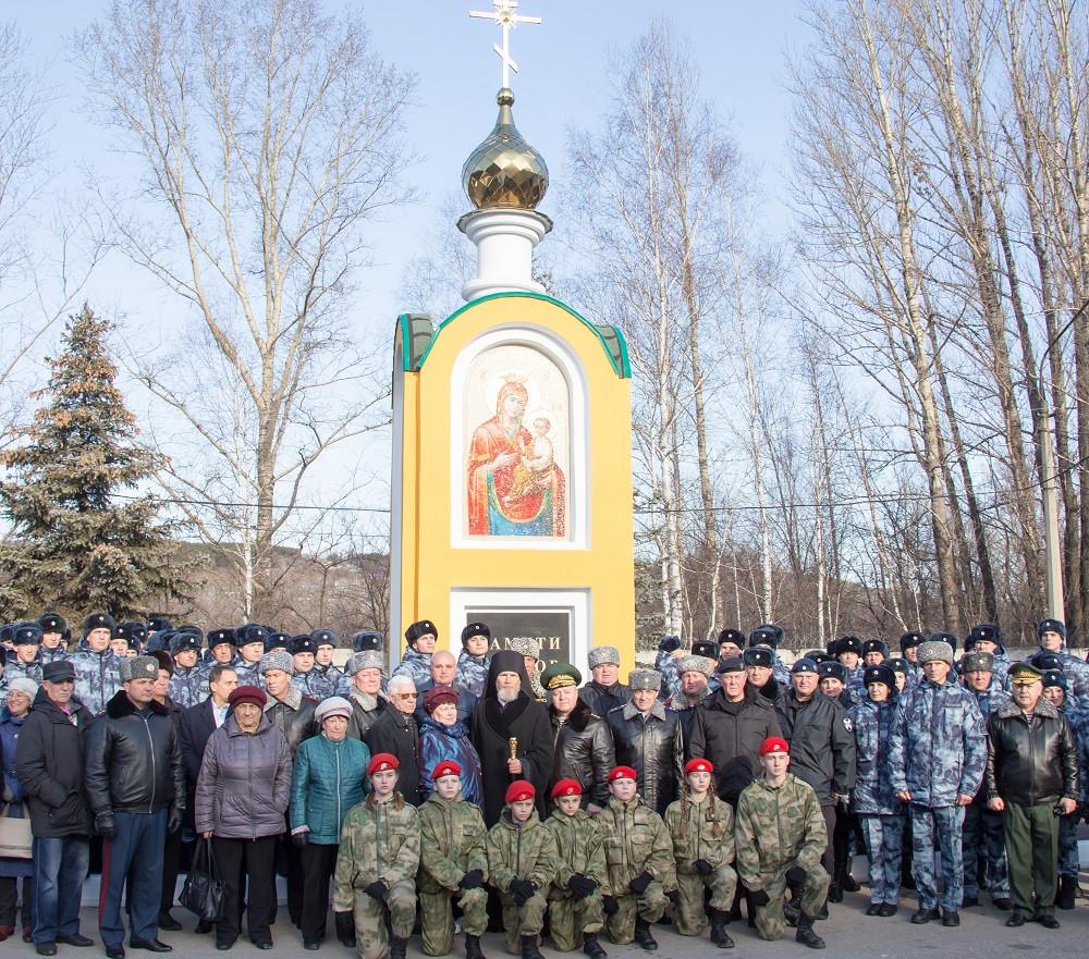 Торжественно открыт мемориал памяти погибших сотрудников ОМОН Прокопьевска и Новокузнецка