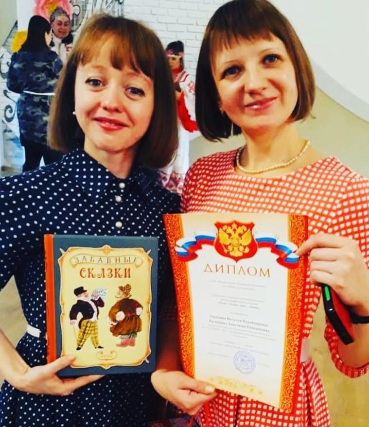 «Чудо – чудное, диво – дивное»: библиотекари Прокопьевска победили на престижном конкурсе профмастерства