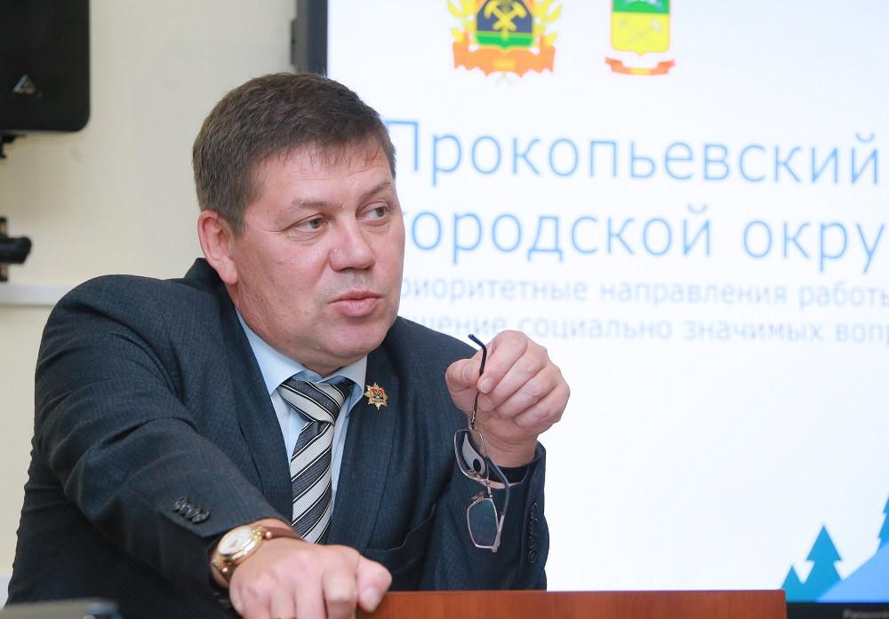 Глава Прокопьевска ответит на вопросы горожан в прямом эфире