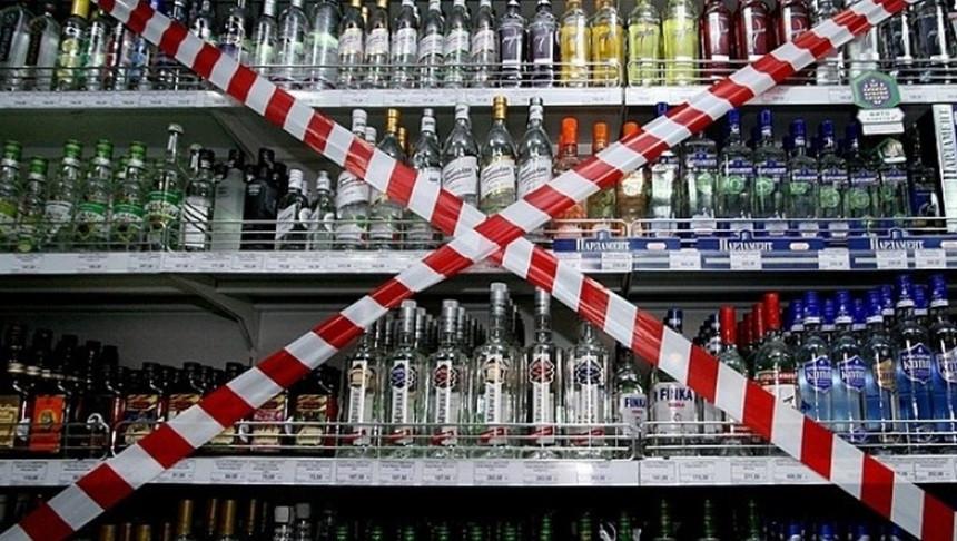 В России предлагают сократить время продажи алкоголя