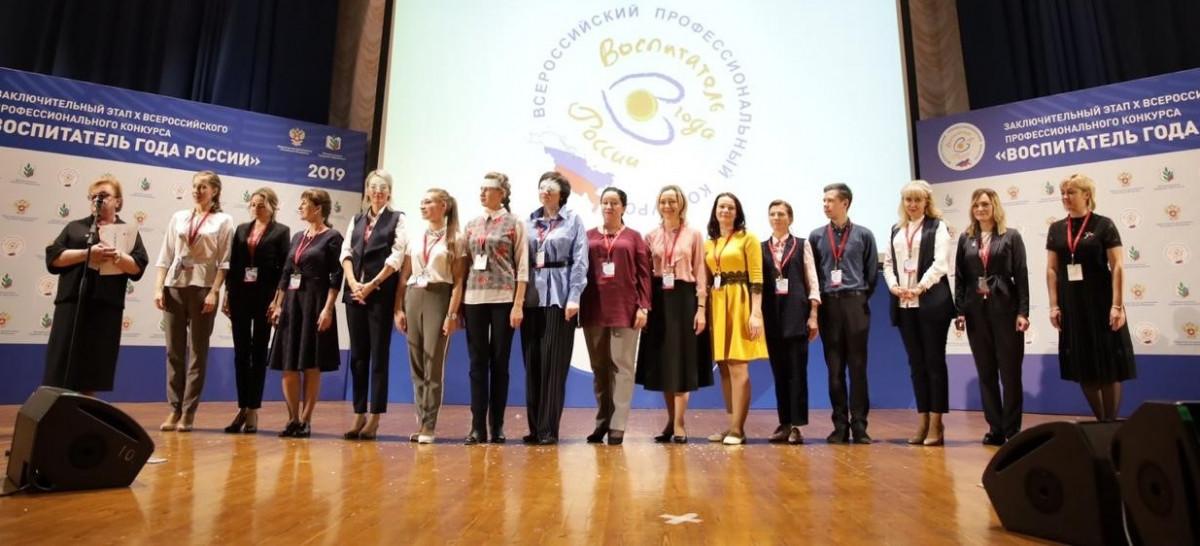Прокопчанка вошла в число 15 лучших воспитателей России