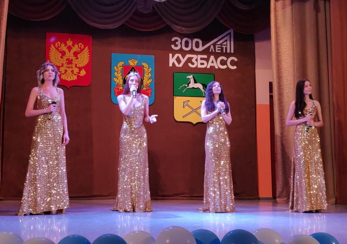 Прокопьевск отмечает День матери