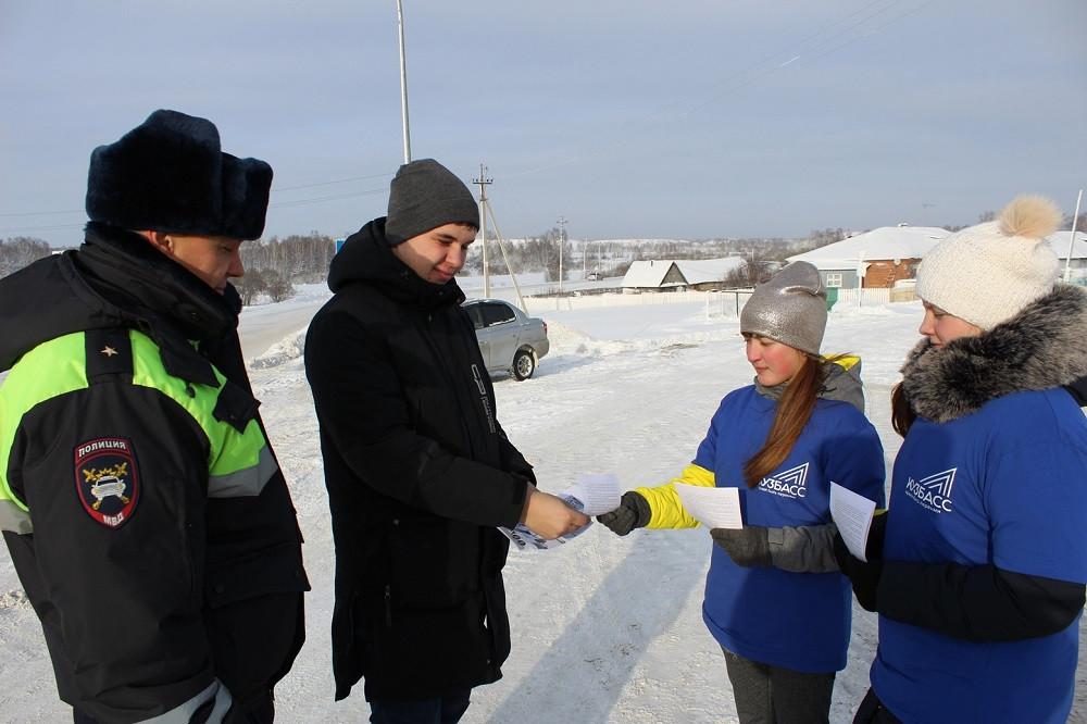 Не словом, а делом: ГИБДД Прокопьевского района совместно с активной молодежью попытались донести важное до водителей