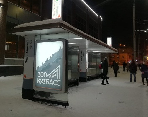 В Кузбассе появились остановки с обогревателями и USB-разъемами