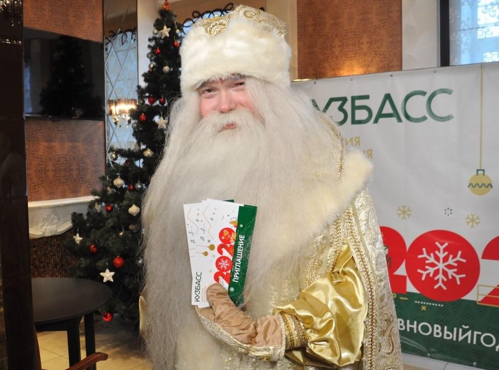 В Кузбассе состоится массовый спуск Дедов Морозов с горы Зеленая