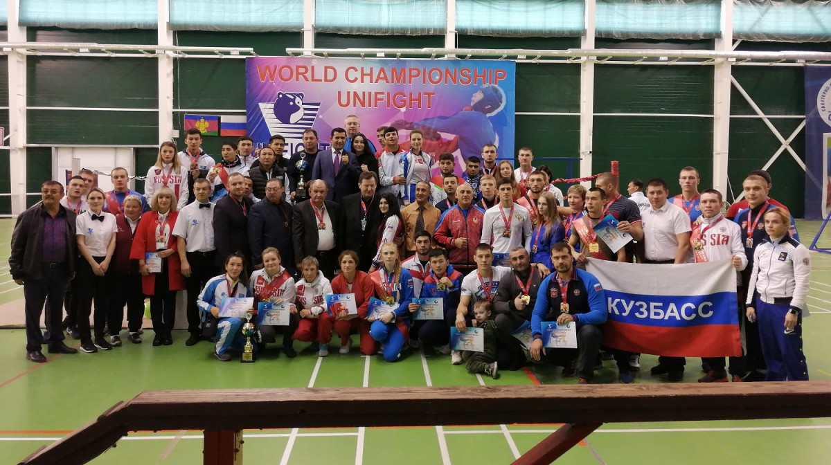 Прокопьевские универсальные бойцы успешно выступили на чемпионате мира