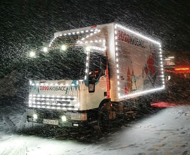 В Прокопьевск приедет главный Дед Мороз Кузбасса