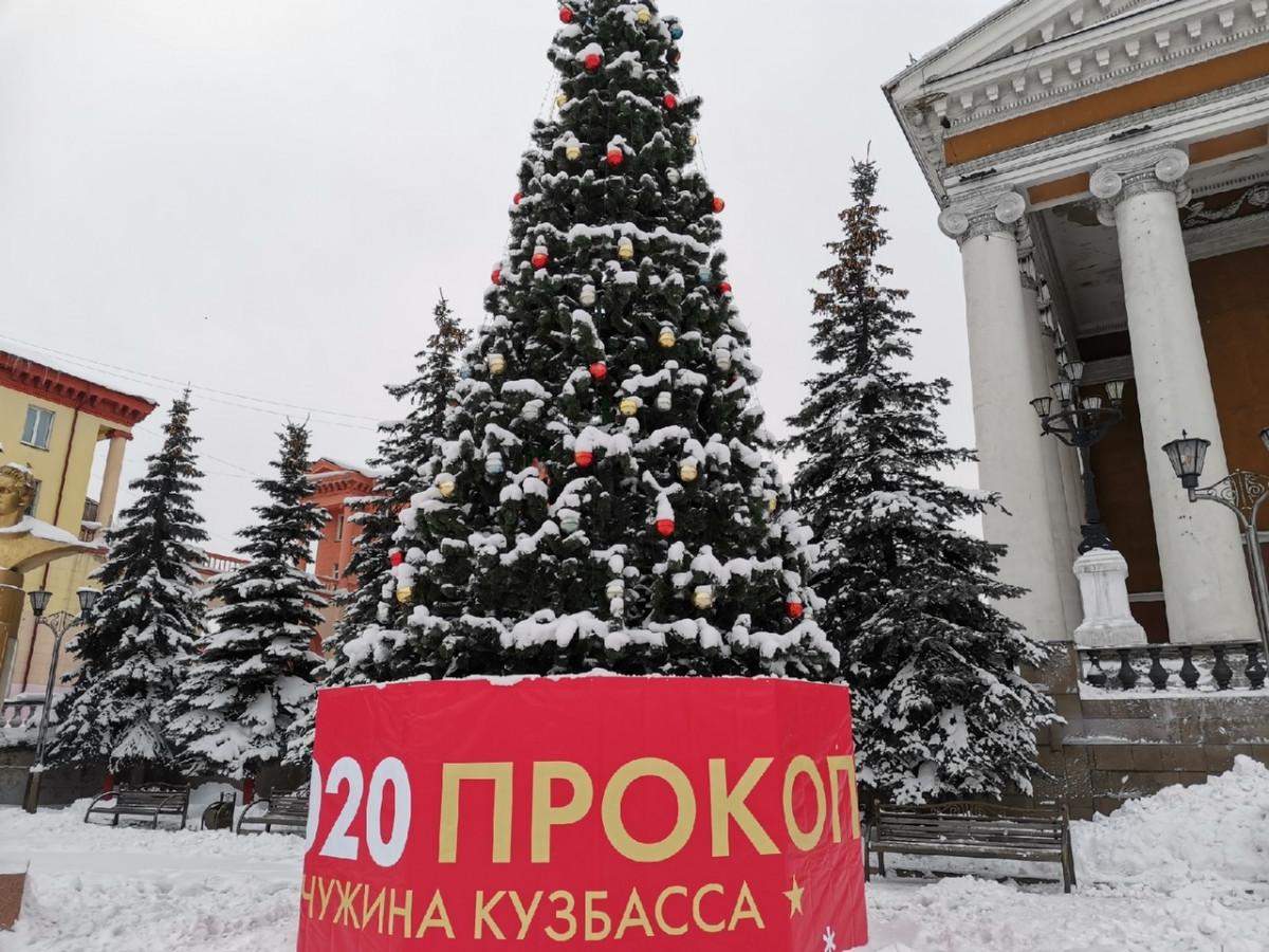 На площади у драмтеатра скоро появится снежный городок
