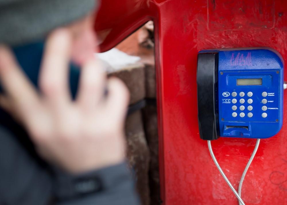 Жители Кузбасса могут звонить с таксофонов на мобильные номера бесплатно