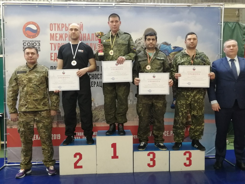 Прокопчанин стал победителем межрегионального турнира по служебному единоборству