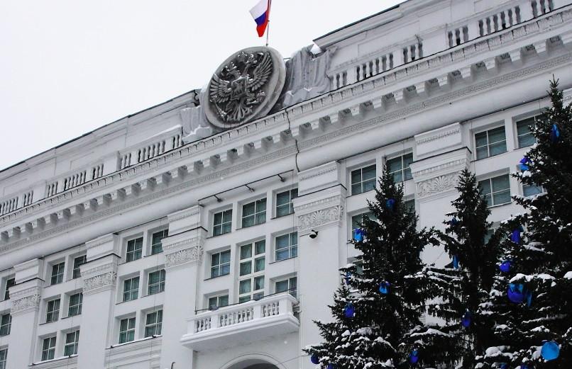 В структуре Администрации Кемеровской области произошли кадровые изменения