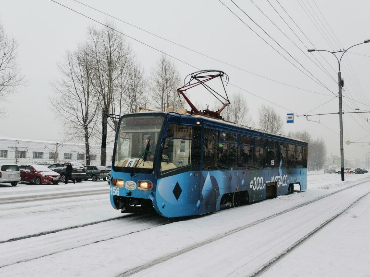 Как в Прокопьевске будут работать трамваи в праздничные выходные
