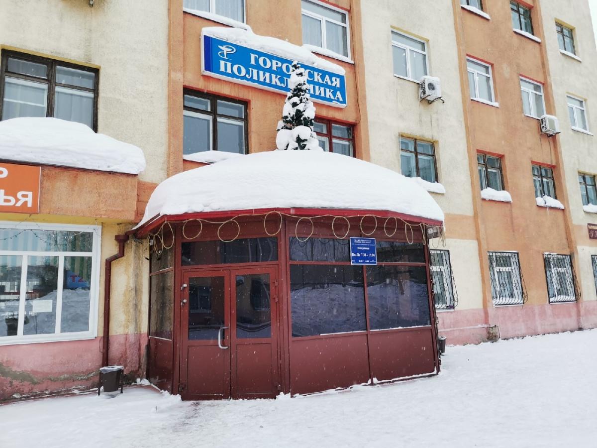 Как будут работать поликлиники Прокопьевска в праздничные дни