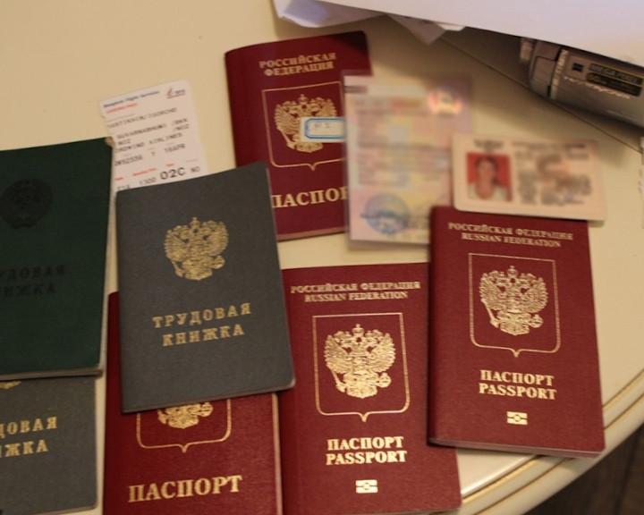 В Кузбассе преступная группа осуждена за мошенничества на сумму более 36,5 млн рублей