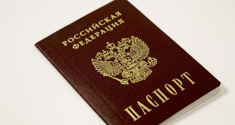 Как оформить паспорт со скидкой